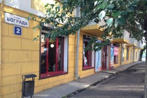 Администрация Иркутска поможет оформить документы жителям переименованной улицы Бограда