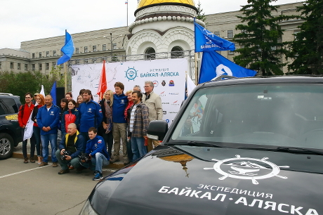 Участники экспедиции. Фото пресс-службы правительства Иркутской области