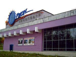 Кинотеатр «Орион». Фото с сайта www.barguzin.net