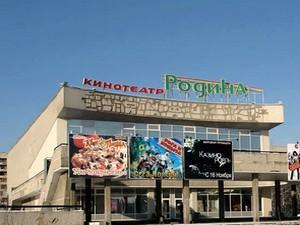 Афиша кино ангарск родина стоимость билетов в музей крамского