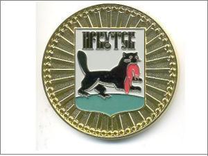 Медаль. Фото с сайта forum.faleristika.info