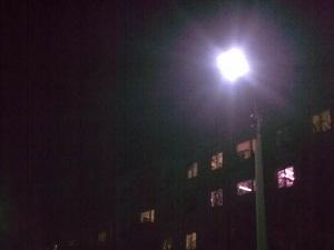 Фонарь. Фото с сайта www.evis-energy.ru