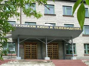 Иркутский техникум кино и телевидения. Фото с сайта www.ros-vel.ru