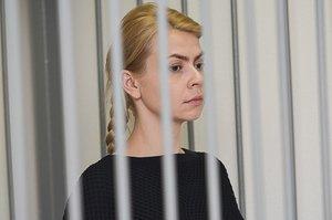 ГУФСИН: Юлия Киселева проходит лечение в одном из учреждений здравоохранения