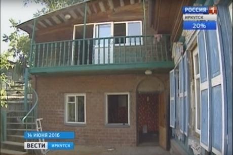 Пристрой к дому на улице Карла Либнехта. Изображение «Вести-Иркутск».