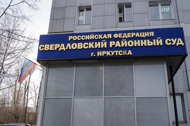 быстрозайм иркутск онлайнрегламент предоставления кредита