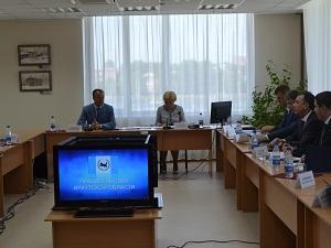 На совещании. Фото IRK.ru