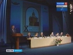 Съезд органов охраны памятников истории и культуры открылся в Иркутске 3 ноября