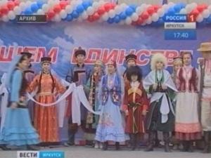 На празднике. Фото из архива Вести-Иркутск