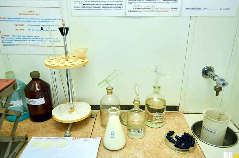 Лаборатория, где проверяют качество сырья