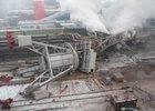 На месте происшествия. Фото с сайта bratsk.org