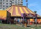 Цирк в Братске. Фото с сайта www.bst.bratsk.ru