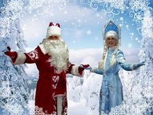 Изображение с сайта www.holidaytom.ru