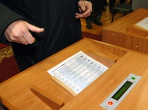 Электронная урна для голосования. Фото с сайта www.yeisk.info