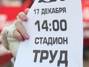 Листовка. Фото Никиты Добрынина