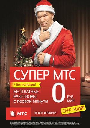 бесплатные звонки по россии