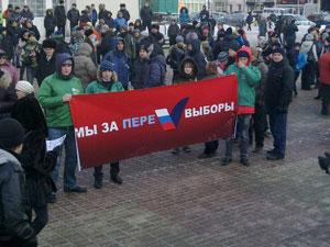 Пикет. Фото IRK.ru