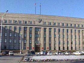 Здание правительства Иркутской области. Фото из архива АС Байкал ТВ