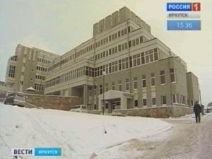 Новое здание онкологического диспансера. Фото Вести-Иркутск