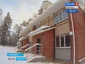 Энергоэффективный дом в Ангарске. Фото Вести-Иркутск