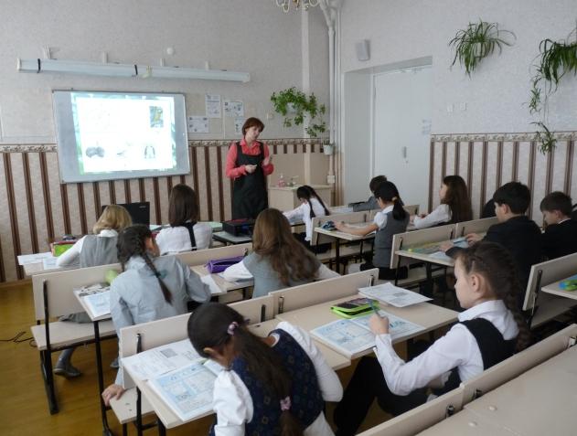 правило сайт школы 26 иркутск официальный сайт квартиру
