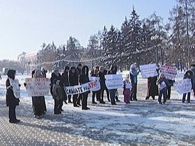 Сотрудники бывшего ИВВАИУ провели пикет в Иркутске