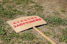 Табличка. Автор фото — Илья Татарников