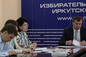 На заседании комиссии. Фото с сайта www.irkutsk.izbirkom.ru