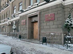 Первые знаки «Почетный меценат города» вручены в Иркутске