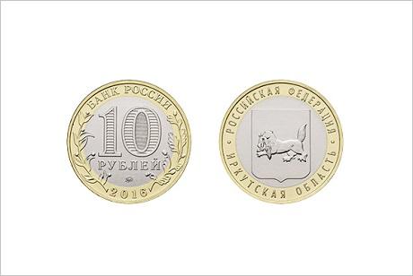 Банк Российской Федерации выпустил 18 памятных монет
