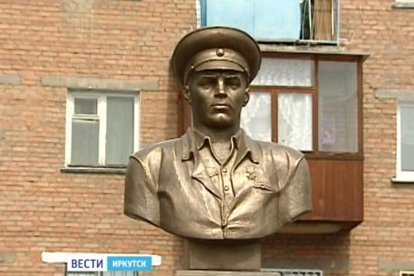 Бюст в Ангарске. Фото «Вести—Иркутск»