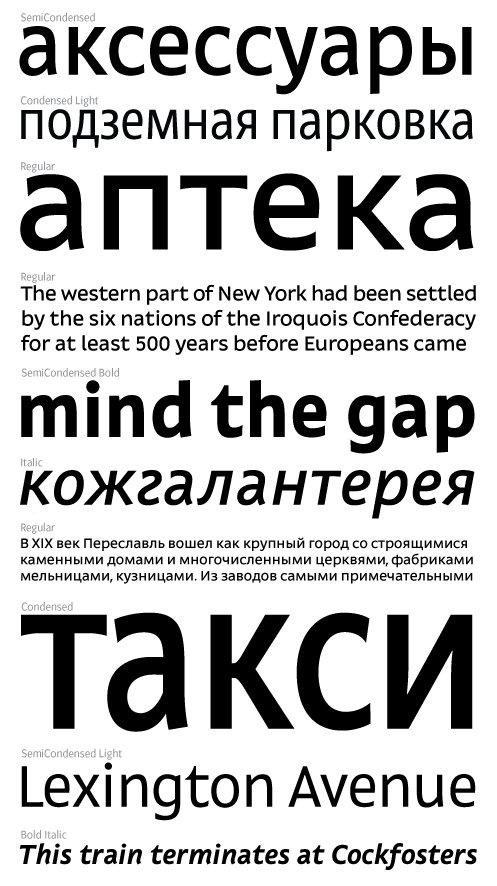 Шрифт Директ, иллюстрация с сайта Студии Артемия Лебедева store.artlebedev.ru/type/direct/