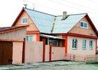 Дом в Иркутском районе. Фото с сайта www.irkraion.ru