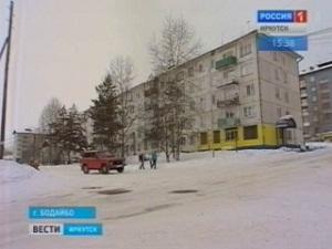 В Бодайбо. Фото Вести-Иркутск