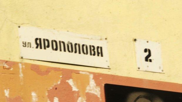Ангарск. Кроме того, что буквы слишком похожи одна на другую, ошибка впостроенииП
