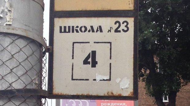 Буквы к, л, а декорированы