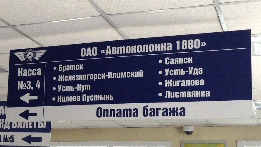 Ошибка заказчика ввыборе дизайнера. Ошибка дизайнера ввыборе шрифта. Ошибкисоздателя шрифта впостроении кириллических символов.