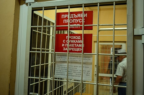 Жительницу Братска приговорили к9 годам колонии зазаказное убийство сожителя