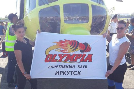 Оксана Кошелева наавиашоу вТюмени сдвинула сместа вертолет Ми-8