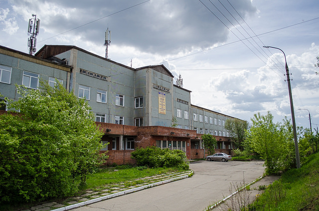 Поликлиника ростов ярославский