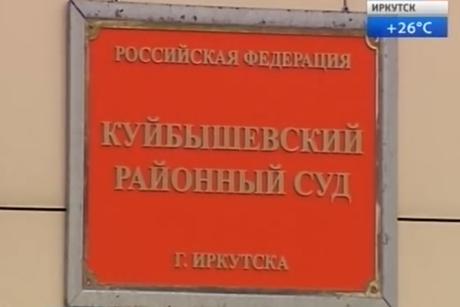 ВИркутске гражданина Китая осудили заубийство