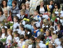 сайт школы 26 иркутск официальный сайт беременности