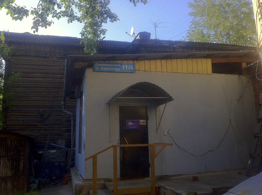 Святой Дзержинский