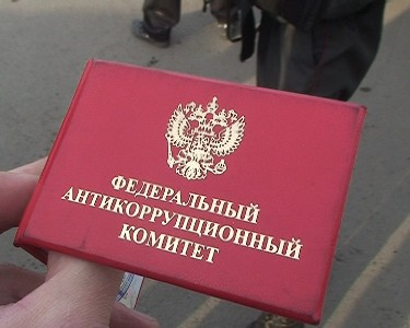 фото билет комитет по борьбе с коррупцией флоренции облизывалась