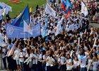 Фото из группы мероприятия во «ВКонтакте»