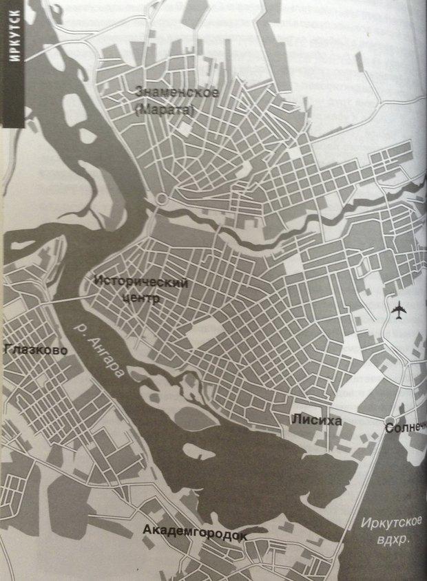 Одна из схем города путеводителя издательства «Сарма»