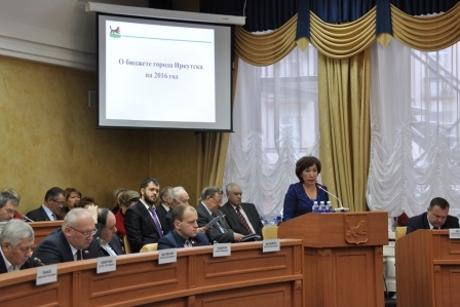 Внесены изменения вбюджет Иркутска на 2016г. денежных средств стало больше