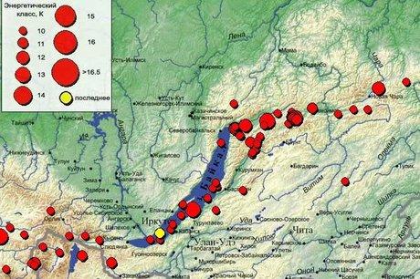 Землетрясение случилось вИркутском районе 29августа