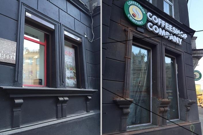 Слева — фото до реконструкции, справа — после. Фото со страницы Дениса Гука в Facebook