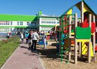 Детский сад в Луговом